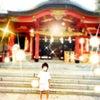 夏休み最終日*神社参拝の画像