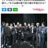 BTS、「コールドプレイ」との初コラボ曲で注目される韓国語詞の数々…の画像