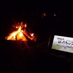 画像 那須りんどう湖ファミリー牧場でキャンプ② の記事より 3つ目