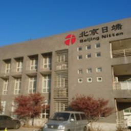 画像 【拡散希望】日本端子がウイグル人の強制労働に関係していた新事実が発覚!河野太郎の説明を求める! の記事より 5つ目