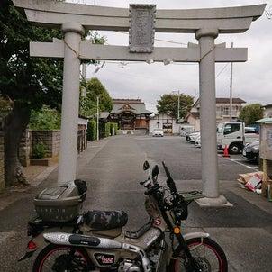 子守神社参拝9/25の画像