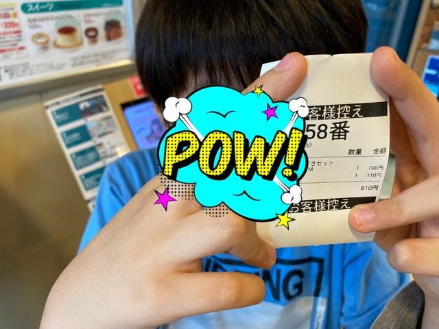 o0640048015006696726 - 9月25日(土) ☆toiro西谷☆