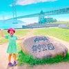 舞子海上プロムナード(9/20*敬老の日)の画像