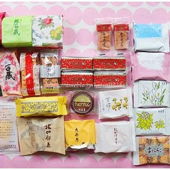超レア 六花亭の春のケーキ「レモンケーキ」