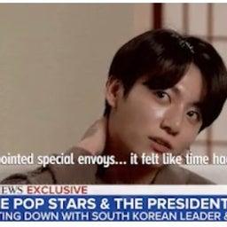 画像 韓国の大統領、BTSのメンバーが偉大な外交官である理由を話す の記事より 6つ目