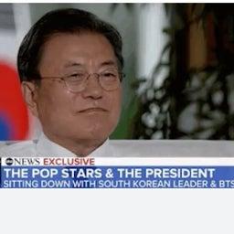 画像 韓国の大統領、BTSのメンバーが偉大な外交官である理由を話す の記事より 4つ目