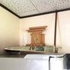 新しく神棚を設置して、古い荒神様はお焚き上げの画像