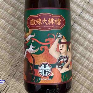 香港クラフトビールを日本のアレで作っちゃったらしい!!の画像