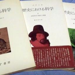 画像 ほんのりピンクエジングのストール完成♡生涯に最も欲しかった本 の記事より 11つ目