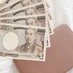 口座見たら増えてた8万円の正体