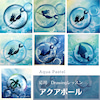 皆様の描く海中の世界にめっちゃ感動♡〜受講生さま作品紹介『アクアボール』〜の画像