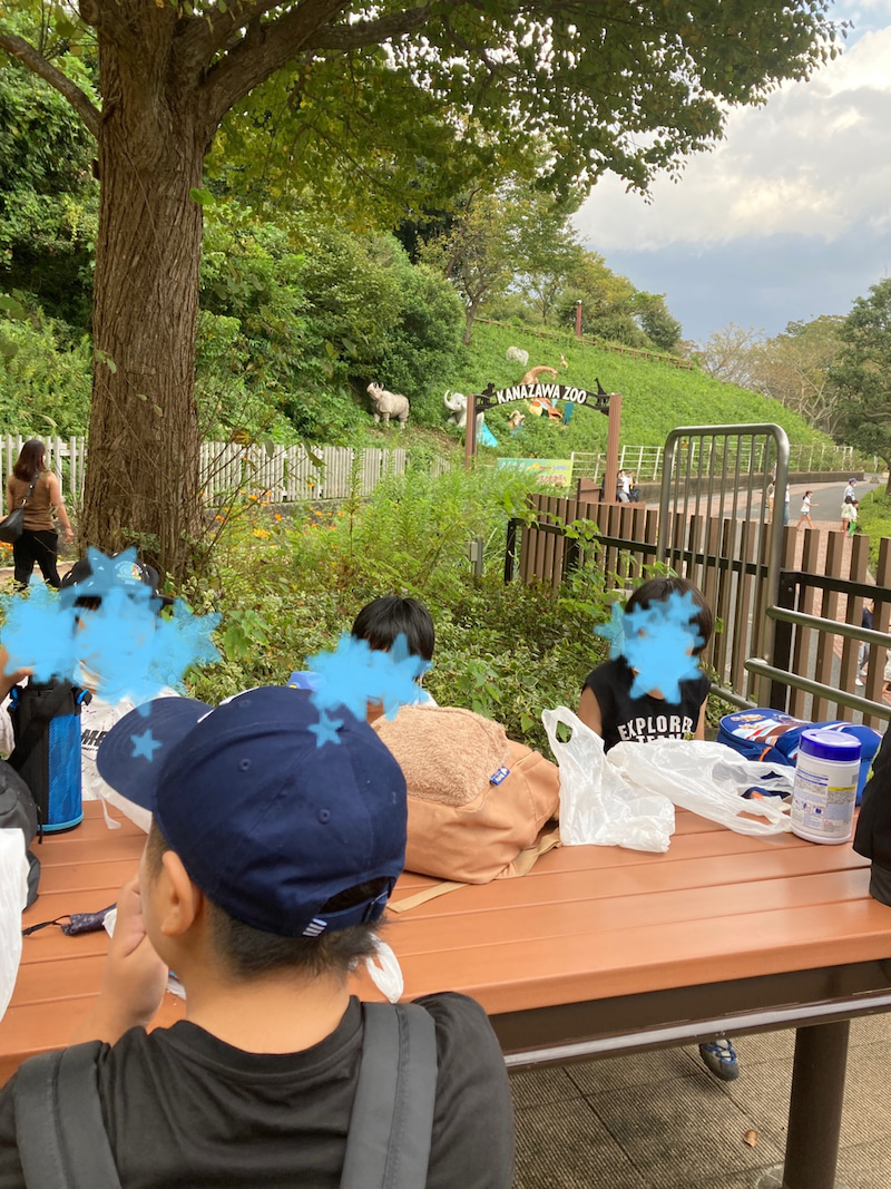 o1080144015007251087 - toiro平塚 9/23 金沢自然動物公園へ!