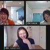 【配信】エニアグラム3タイプ別 Facebookライブの画像