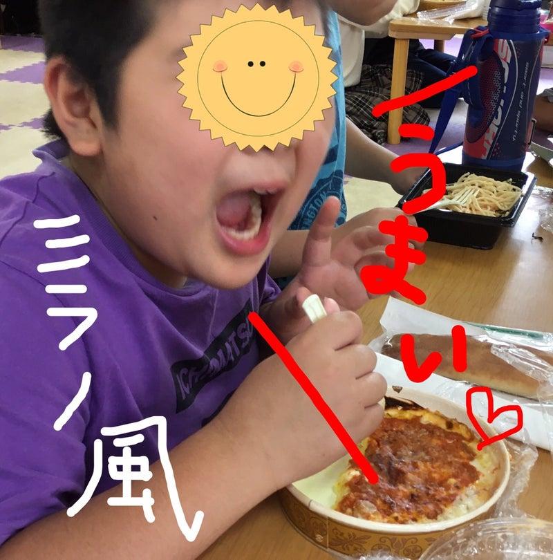 o1080109415007538242 - ♪9月26日(日)♪toiro戸塚