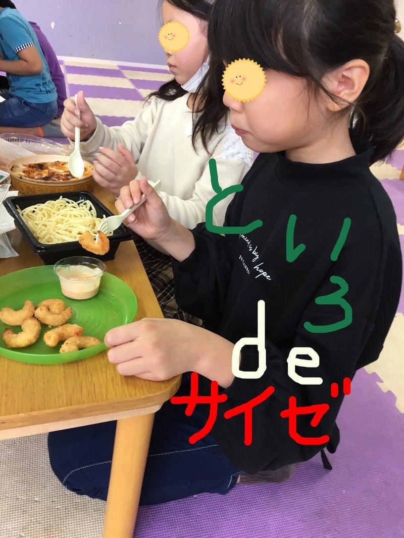 o1080144015007548243 - ♪9月26日(日)♪toiro戸塚