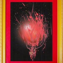 画像 炎のエネルギー 赤龍ドラゴンアート の記事より 2つ目