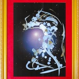 画像 脈のエネルギー 青龍ドラゴンアート の記事より 2つ目
