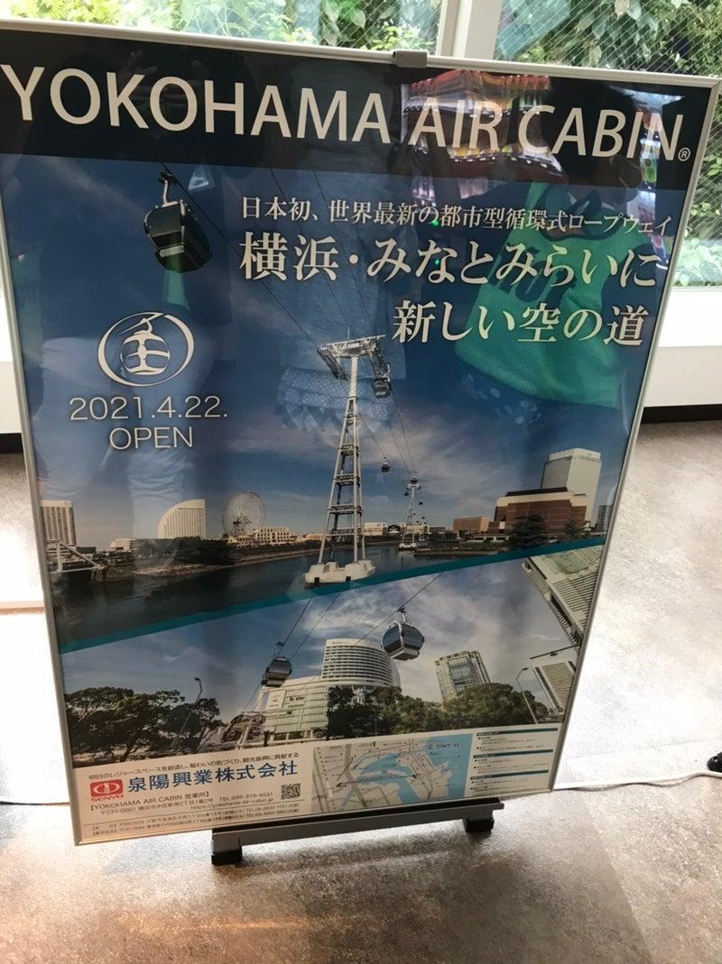 o1078144015007742131 - 9/26(日)☆toiro川崎☆