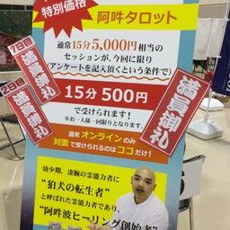 画像 新潟ヒーリングマーケット!全3日間みちしるべ満員御礼 の記事より 2つ目