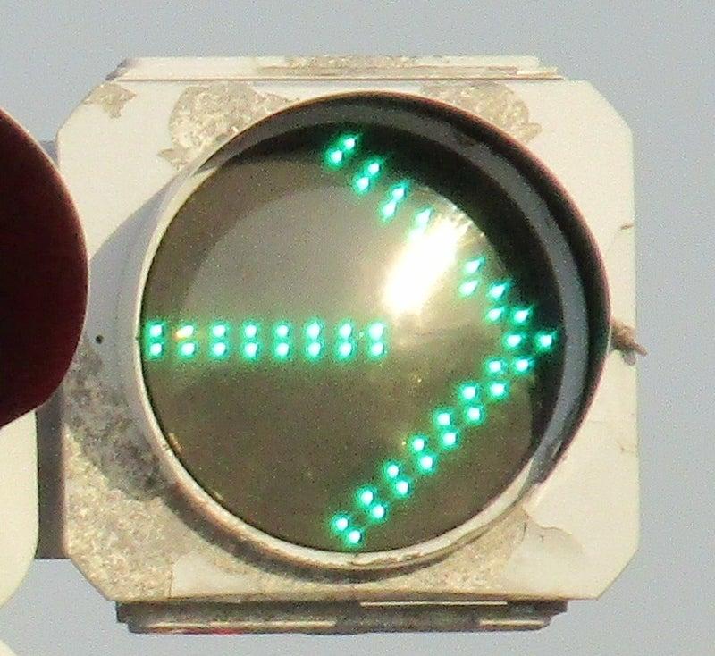 日本信号 矢印灯器