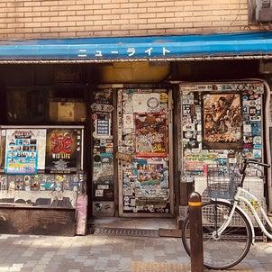 老舗…カレーリスト633@心斎橋の画像
