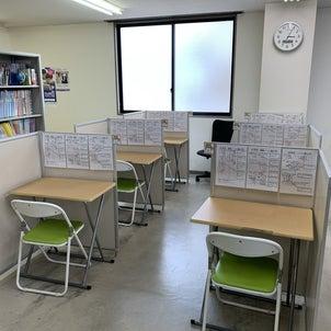 【呉市今昔】呉駅前・天応校の画像