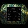 熊猫堂の新曲MV公開「就算與全世界為敵也要跟你在一起」(Free Fall)の画像