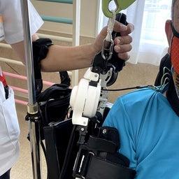 画像 ロボットスーツ「HAL」リハビリ入院 day2 の記事より 2つ目