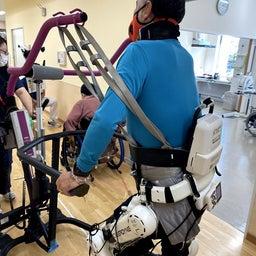 画像 ロボットスーツ「HAL」リハビリ入院 day2 の記事より 4つ目