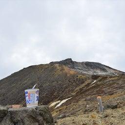 画像 北温泉と茶臼岳登山と那須ドライブ2 の記事より 25つ目