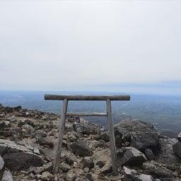 画像 北温泉と茶臼岳登山と那須ドライブ2 の記事より 13つ目