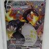 ポケモンカードの画像
