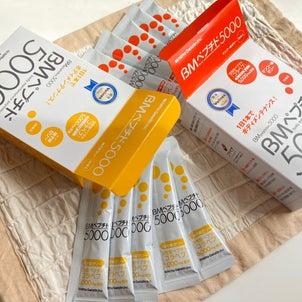 美容と健康に!!! 2つの味、BMペプチド5000の画像