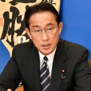 ■岸田文雄新総裁の画像