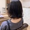 外ハネボブレイヤー☆インナーカラーの画像