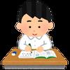 広島県公立高校定員が発表されました!の画像