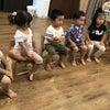 9月30日 1歳児クラスの活動の画像