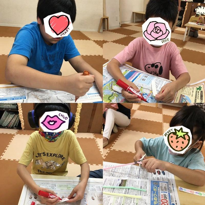 o1080108015008978526 - ♪9月12日(日)♪toiro戸塚