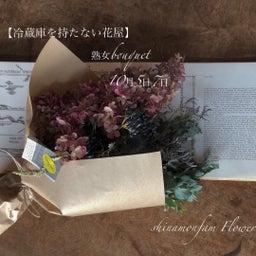 画像 冷蔵庫を持たない花屋〜10月のお知らせ〜 の記事より 1つ目