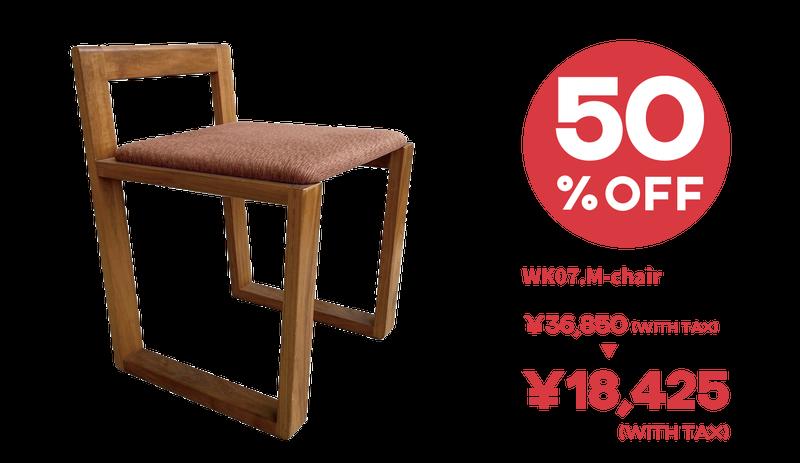 kitoki WK07.M-chair