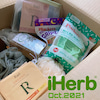 iHerb 購入品 2021.10の画像