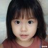 いったい誰の子なの…!?寿桃スタッフブログの画像