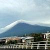 台風去って、富士山の画像