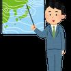 指定河川洪水予報《第56回試験・専門・問13》(考察編)