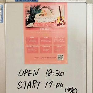 竹内アンナ 弾き語りTOUR 2021 atELIER -アトリエ-@大阪市中央公会堂 中集会室の画像