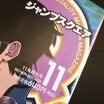 新テニスの王子様 Golden age 347 ※ネタバレ注意 【SQ.感想】