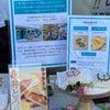 「神楽坂 亀井堂」監修のクリームパンの画像