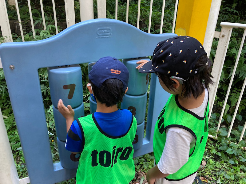 o1080081015009865812 - 10月2日 toiro平塚 こども自然公園へ!