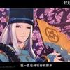 蔡茜茜 aka Yussi老師が歌う「陰陽師」5周年テーマ曲「夢旅初心」の画像