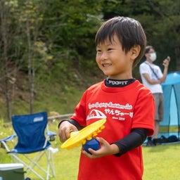 画像 2021/8/11 茶臼山高原山の日フェスタ の記事より 3つ目